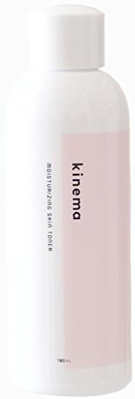 バトル上がる災難kinema 角質オフ ふきとり化粧水 180ml さっぱり 乾燥肌?敏感肌