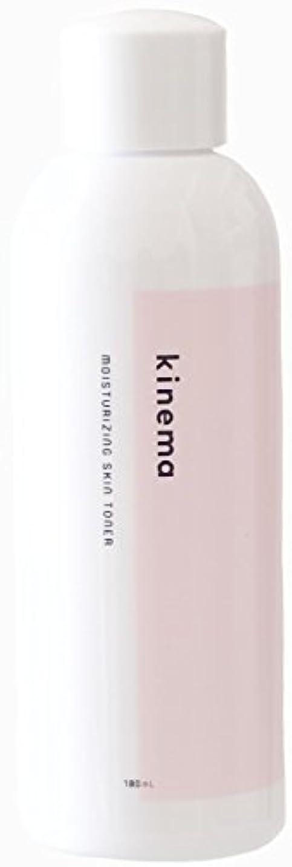 空中フォーマット遺伝的kinema 角質オフ ふきとり化粧水 180ml さっぱり 乾燥肌・敏感肌