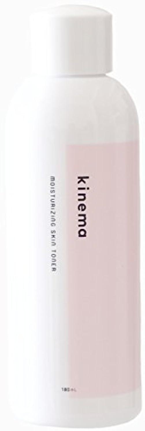 アフリカ人雑種航空便kinema 角質オフ ふきとり化粧水 180ml さっぱり 乾燥肌?敏感肌