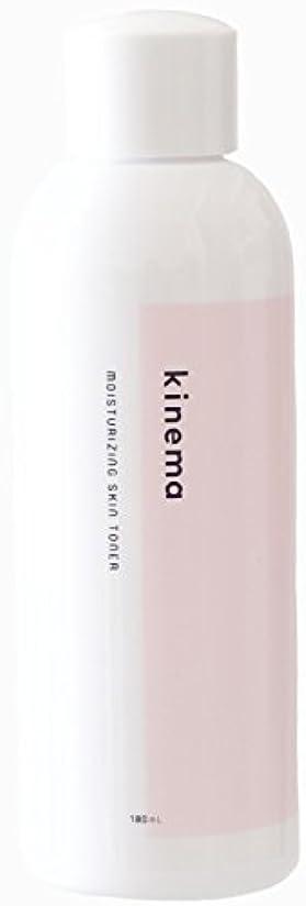 シャンプー爵ゴミ箱を空にするkinema 角質オフ ふきとり化粧水 180ml さっぱり 乾燥肌?敏感肌