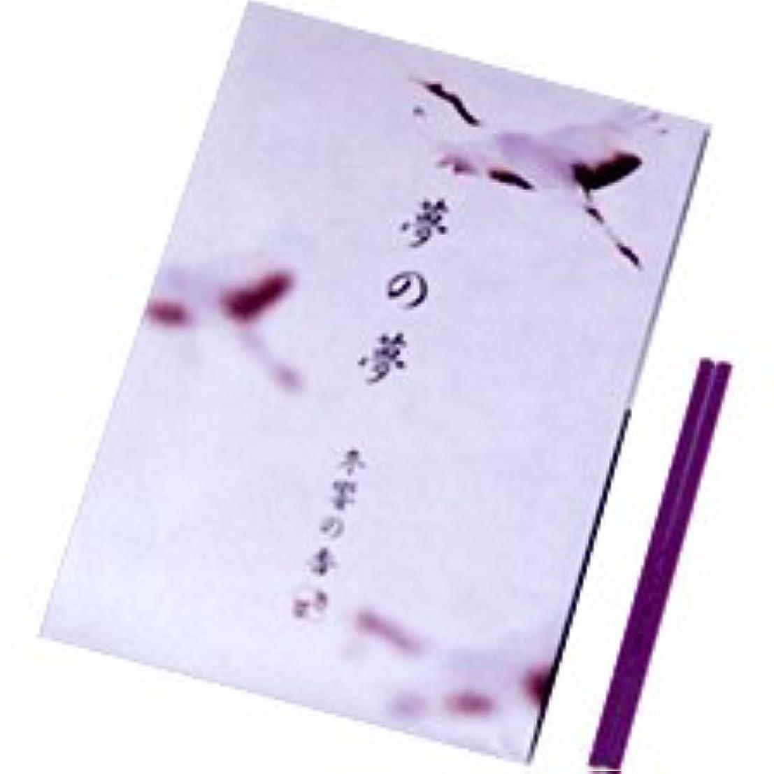 推進くぼみオーガニックアメリカシロヅルStick Incense – Nippon Kodo yume-no-yume (夢の夢)