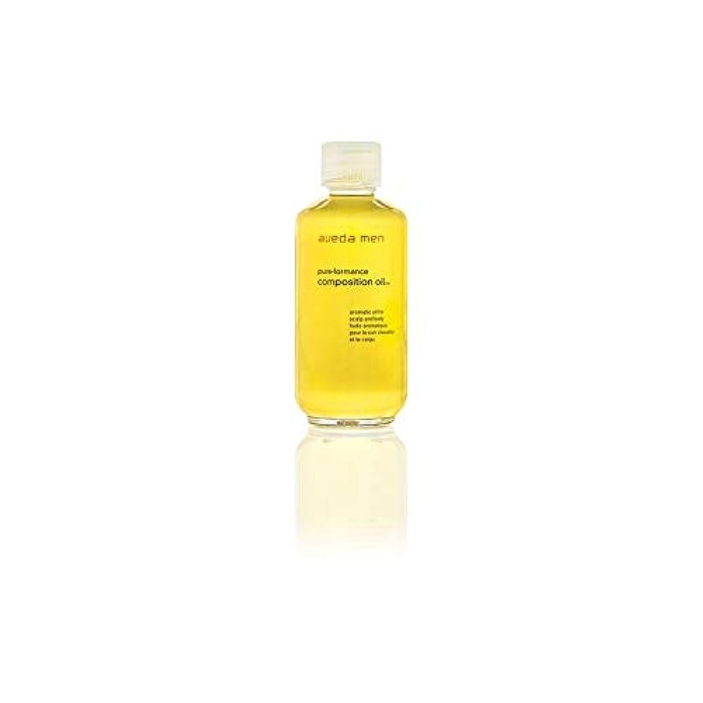契約垂直常習者[AVEDA ] アヴェダメンズ組成オイル(50ミリリットル) - Aveda Men's Composition Oil (50ml) [並行輸入品]