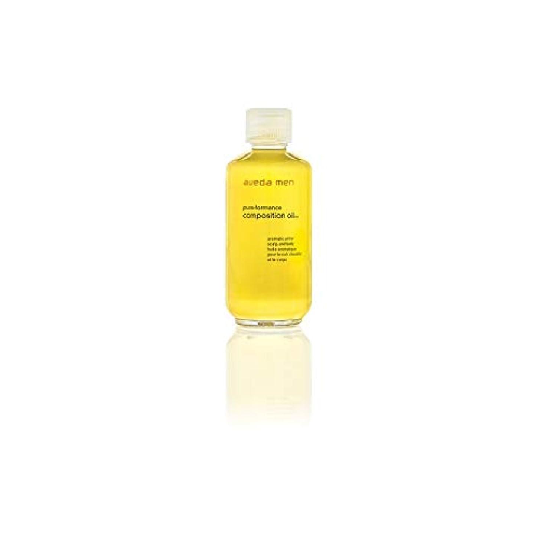 レーダーレギュラー強風[AVEDA ] アヴェダメンズ組成オイル(50ミリリットル) - Aveda Men's Composition Oil (50ml) [並行輸入品]