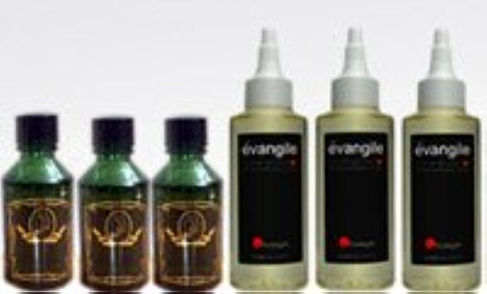 エゴマニア飲食店子音Croixスカルプエッセンス3ヶ月セット Croix育毛剤セット(3ヶ月分)