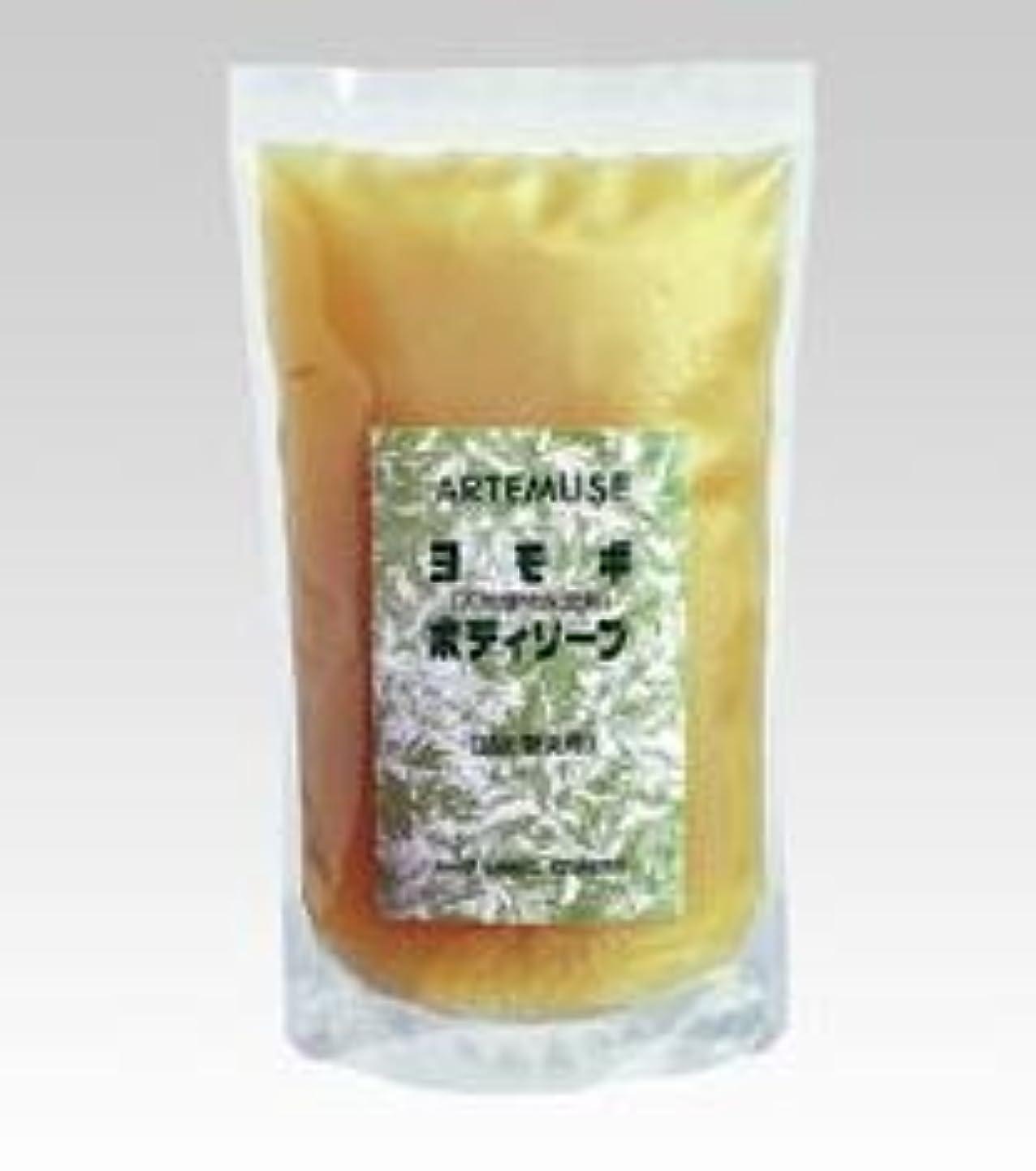 ふけるメガロポリスはしご三興物産 よもぎボディソープ 詰替用 700ml