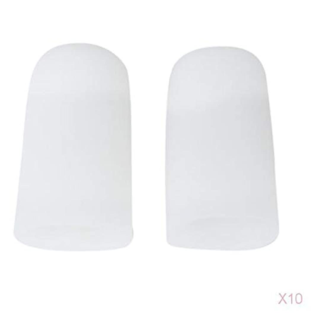 腹痛上向き呼吸するHellery 足指保護キャップ つま先プロテクター 足先のつめ保護キャップ シリコン ソフト 快適 臭気耐性