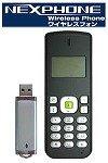 ノバック 無料通話ソフトSkype対応ワイヤレス端末「NEXPHONE Wireless Phone」 VP-860U