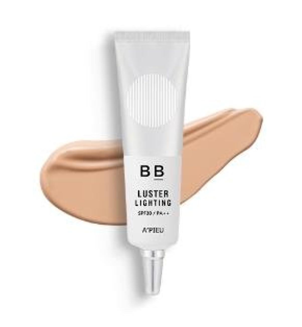 舌なインフルエンザママAPIEU Luster Lighting BB Cream No.23 アピュ 潤光 BB クリーム20g [並行輸入品]