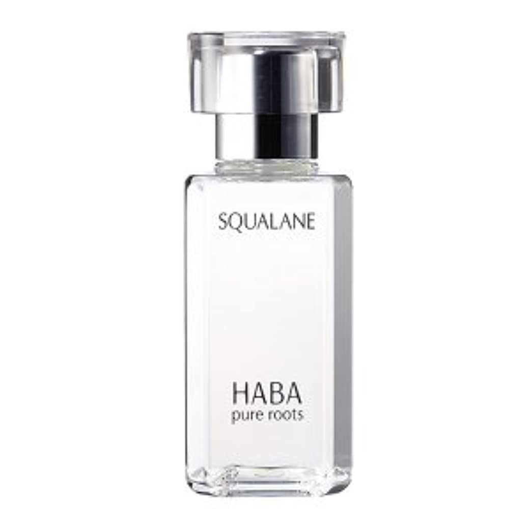 談話文庫本不健康高品位スクワラン 60ml HABA ハーバー