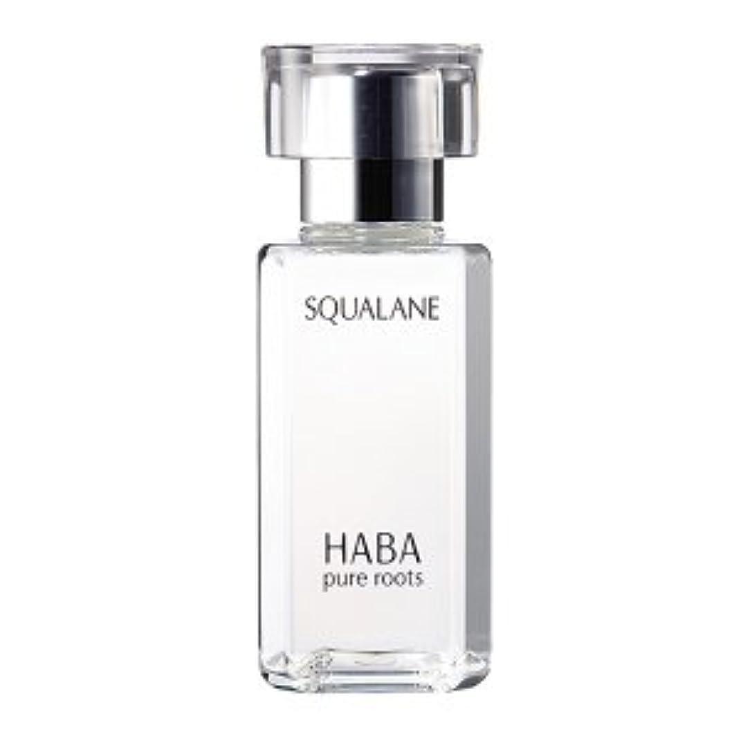 クリック炭水化物辞任する高品位スクワラン 60ml HABA ハーバー