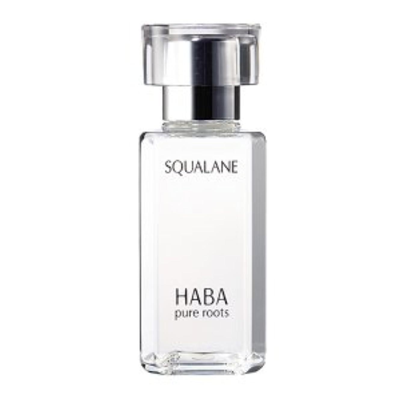 旋回強打含む高品位スクワラン 60ml HABA ハーバー