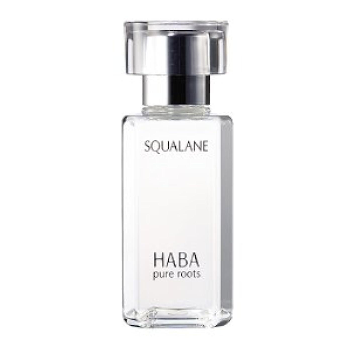 恐怖症不毛の痛い高品位スクワラン 60ml HABA ハーバー