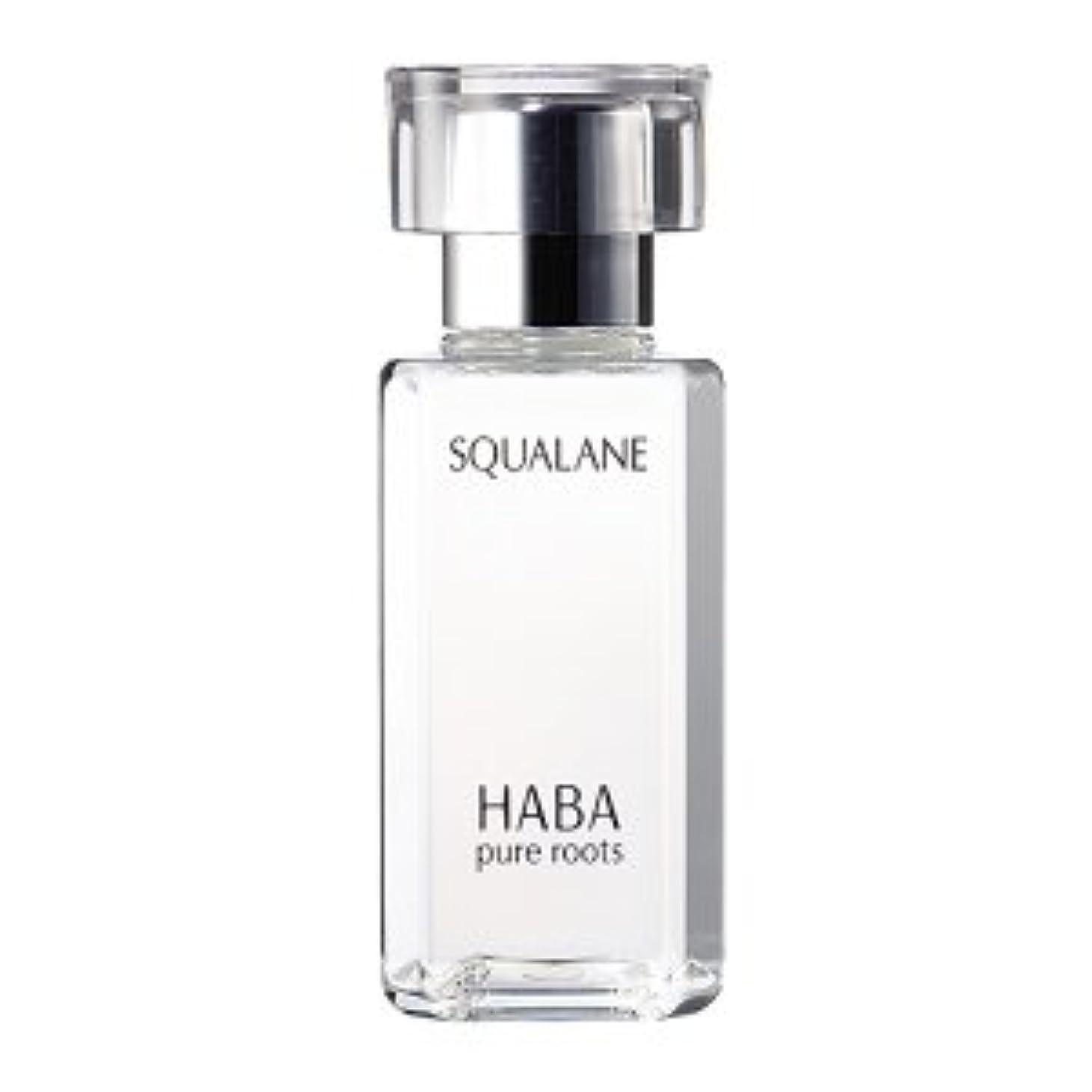 ウッズ異議起点高品位スクワラン 60ml HABA ハーバー