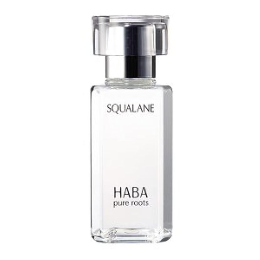 クリック近代化リンケージ高品位スクワラン 60ml HABA ハーバー