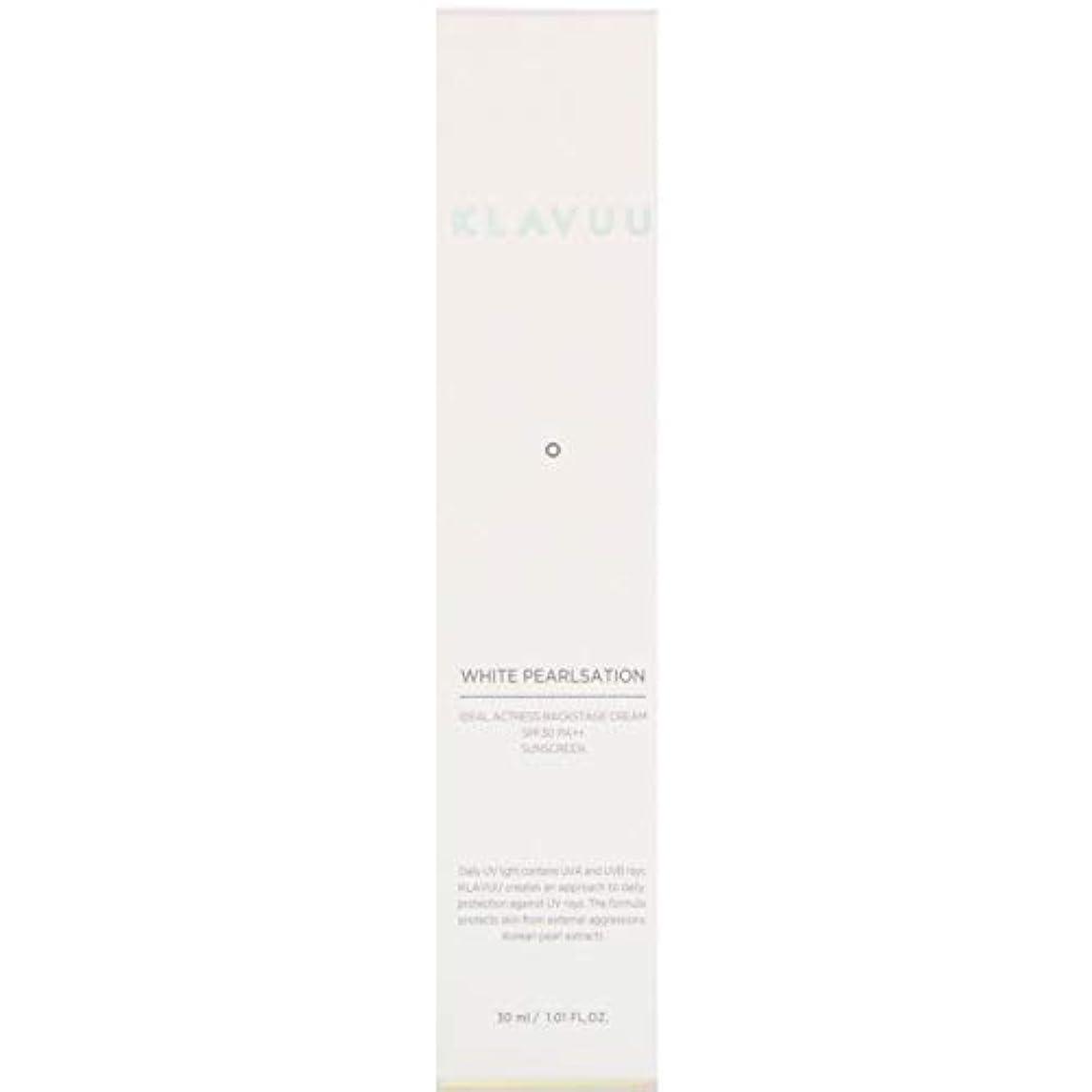 解明寛大な静脈クラビュー Klavuu ホワイトパールセ―ションバックステージクリーム 女優クリーム SPF30 PA++ 30g