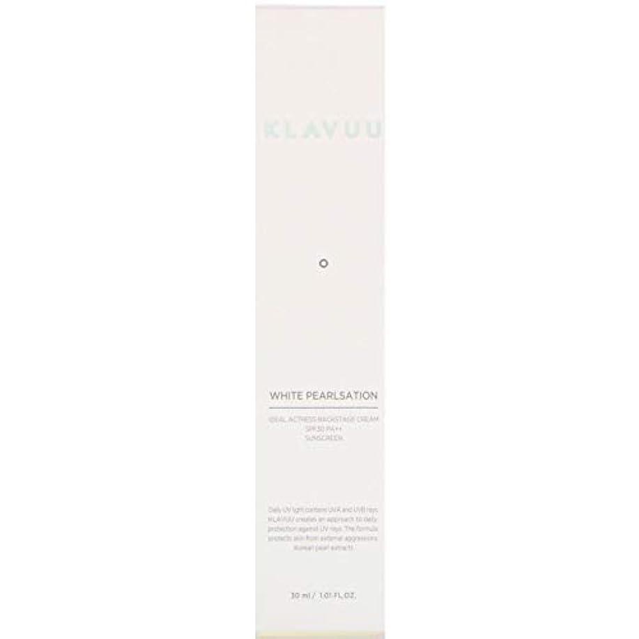 換気する腹痛魅力クラビュー Klavuu ホワイトパールセ―ションバックステージクリーム 女優クリーム SPF30 PA++ 30g