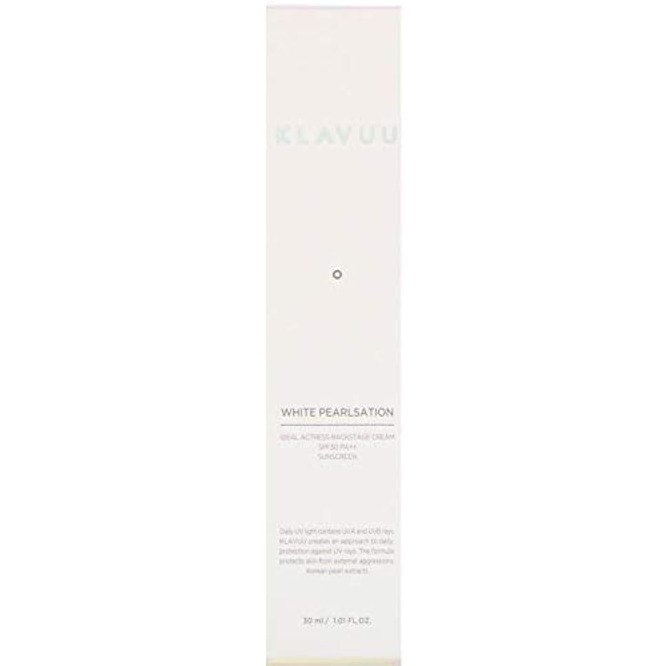 複雑でない素子下着クラビュー Klavuu ホワイトパールセ―ションバックステージクリーム 女優クリーム SPF30 PA++ 30g
