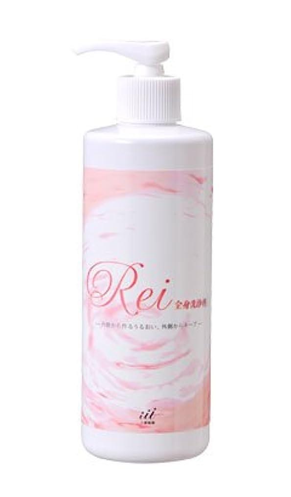 保護手つかずの反射Rei(レイ)全身洗浄料(290ml)