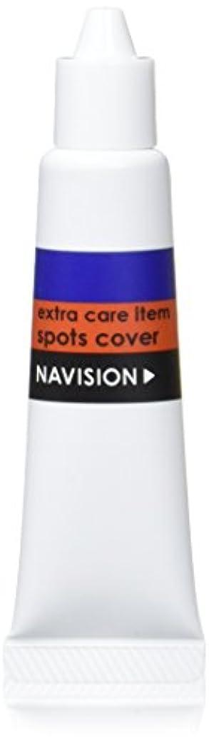 従事する衰えるくそーナビジョン NAVISION スポッツカバー ~カバー力しっかりのコンシーラー