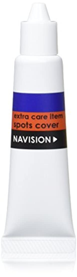 多用途コテージ石油ナビジョン NAVISION スポッツカバー ~カバー力しっかりのコンシーラー