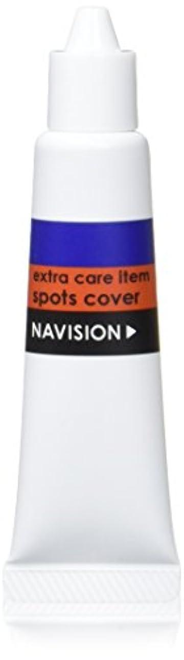 健康的慢性的の配列ナビジョン NAVISION スポッツカバー ~カバー力しっかりのコンシーラー