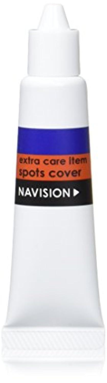 覗く一口超えるナビジョン NAVISION スポッツカバー ~カバー力しっかりのコンシーラー