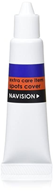 段階トリム構成員ナビジョン NAVISION スポッツカバー ~カバー力しっかりのコンシーラー