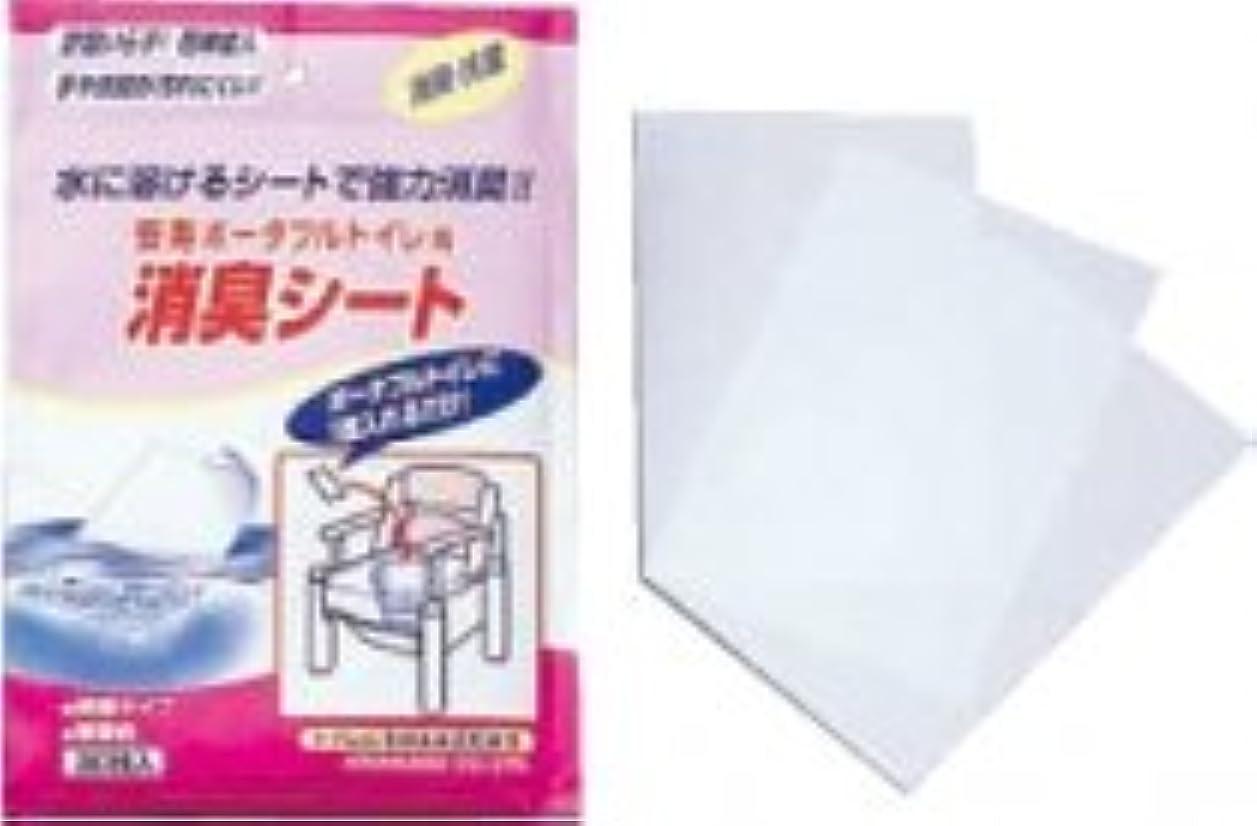 ツール遠え母性アロン化成 12袋セット 無着色 抗菌効果 安寿ポータブルトイレ用ケスモン消臭シート