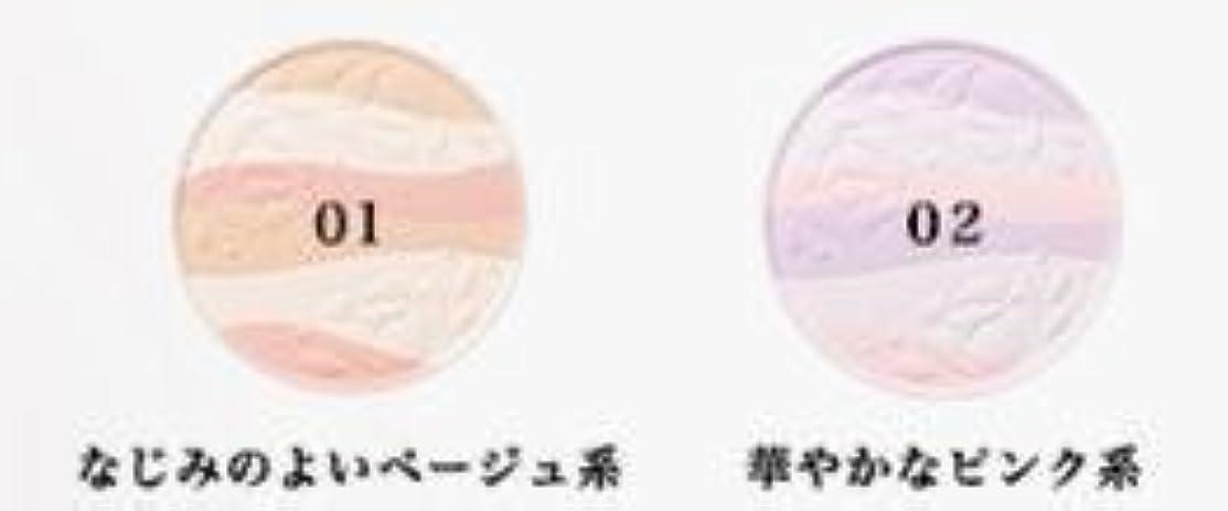 エジプト人浸食レイアコーセー エスプリーク エクラ 明るさ持続 おしろい 02 リフィル(詰め替え用) 華やかなピンク系 ×1個