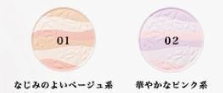 移住する代名詞波紋コーセー エスプリーク エクラ 明るさ持続 おしろい 02 リフィル(詰め替え用) 華やかなピンク系 ×1個
