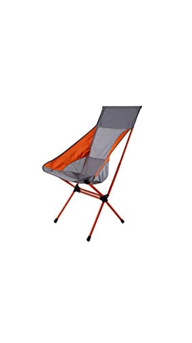 不明瞭マルクス主義者罹患率屋外の折る椅子のアルミニウム合金の超軽い携帯用椅子の汗及び通気性の浜の椅子の釣椅子,Gray