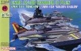 1/144 USMC AV-8B ハリアーIIプラス VMA-311「トムキャット」 & VMM-162 (Rein) 「ゴールデンイーグルス」