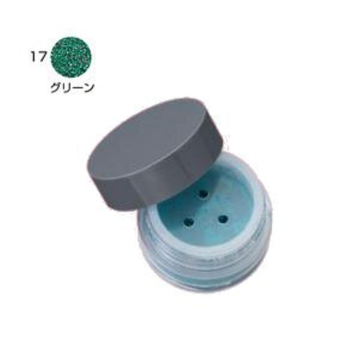 鷲日付止まる三善 ミツヨシ カラープリズム 17 グリーン