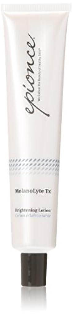 法王ブランド政治Epionce MelanoLyte Tx Brightening Lotion - For All Skin Types 50ml/1.7oz並行輸入品