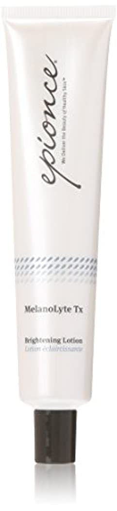 皮肉まっすぐにするこだわりEpionce MelanoLyte Tx Brightening Lotion - For All Skin Types 50ml/1.7oz並行輸入品