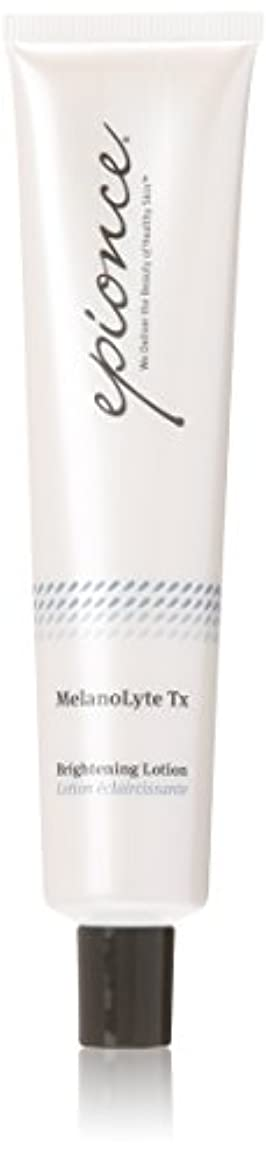 酸化するスリット熟読するEpionce MelanoLyte Tx Brightening Lotion - For All Skin Types 50ml/1.7oz並行輸入品