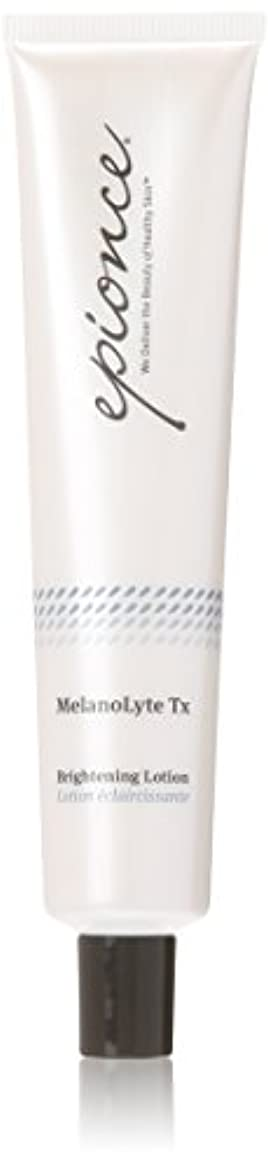 穀物いたずら触覚Epionce MelanoLyte Tx Brightening Lotion - For All Skin Types 50ml/1.7oz並行輸入品