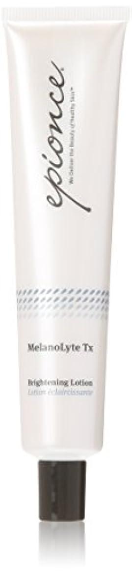 間欠縁石ドライブEpionce MelanoLyte Tx Brightening Lotion - For All Skin Types 50ml/1.7oz並行輸入品