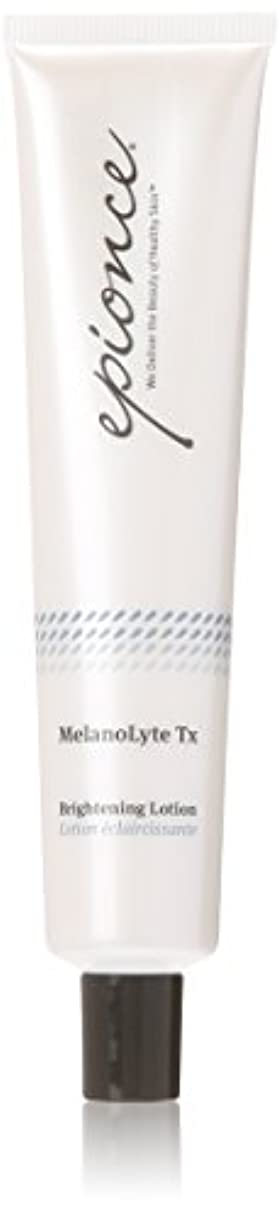 解き明かす祈るスタイルEpionce MelanoLyte Tx Brightening Lotion - For All Skin Types 50ml/1.7oz並行輸入品