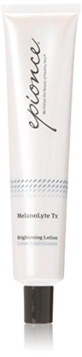 反発する滑る立ち向かうEpionce MelanoLyte Tx Brightening Lotion - For All Skin Types 50ml/1.7oz並行輸入品
