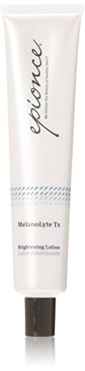 アンペア虫を数える忠実にEpionce MelanoLyte Tx Brightening Lotion - For All Skin Types 50ml/1.7oz並行輸入品