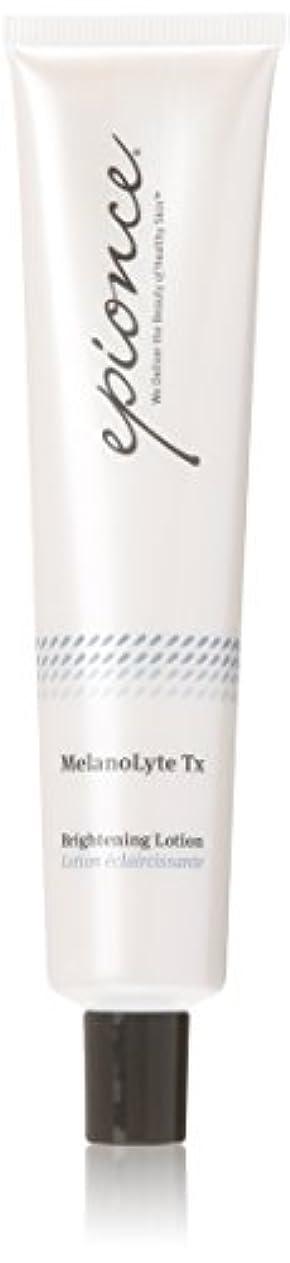 テストジャケット発明するEpionce MelanoLyte Tx Brightening Lotion - For All Skin Types 50ml/1.7oz並行輸入品