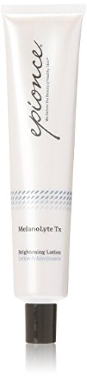 ウェブエンジニアリングリア王Epionce MelanoLyte Tx Brightening Lotion - For All Skin Types 50ml/1.7oz並行輸入品