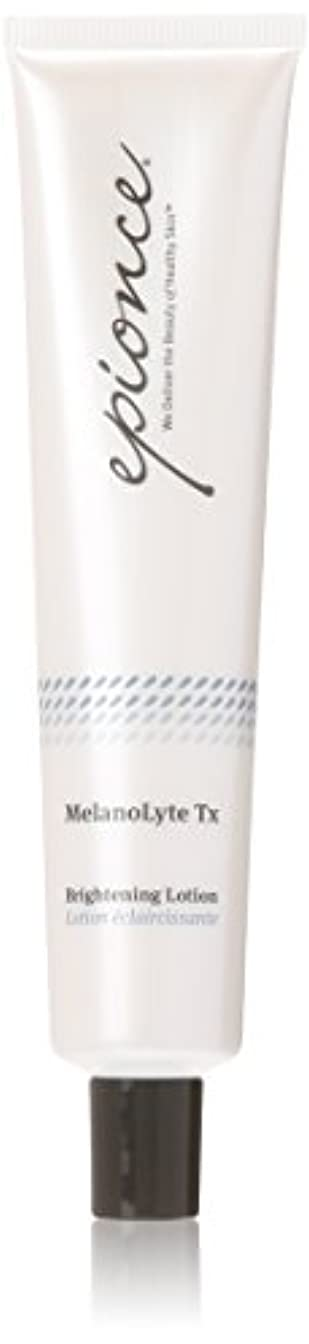 放射能グリーンランドしおれたEpionce MelanoLyte Tx Brightening Lotion - For All Skin Types 50ml/1.7oz並行輸入品