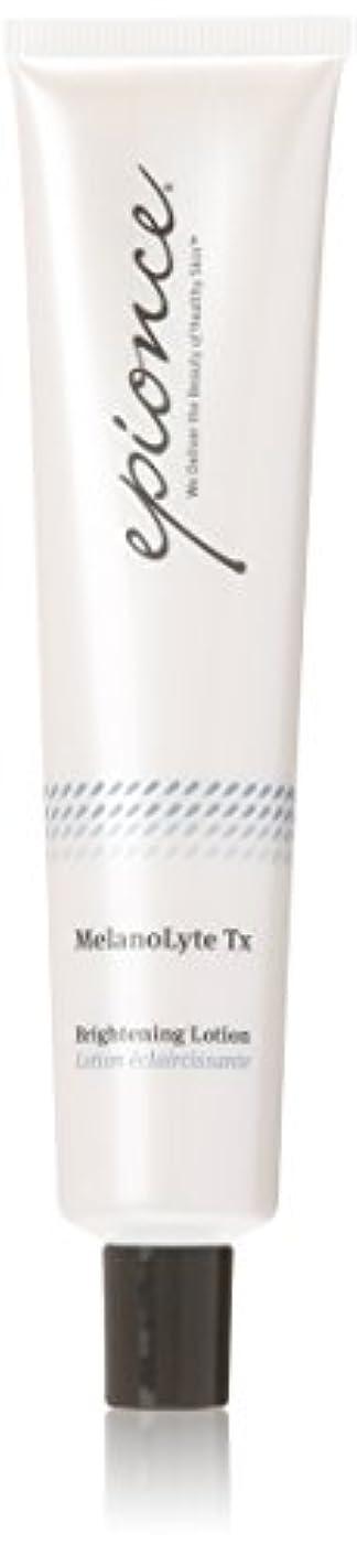 カプラー叱る除去Epionce MelanoLyte Tx Brightening Lotion - For All Skin Types 50ml/1.7oz並行輸入品