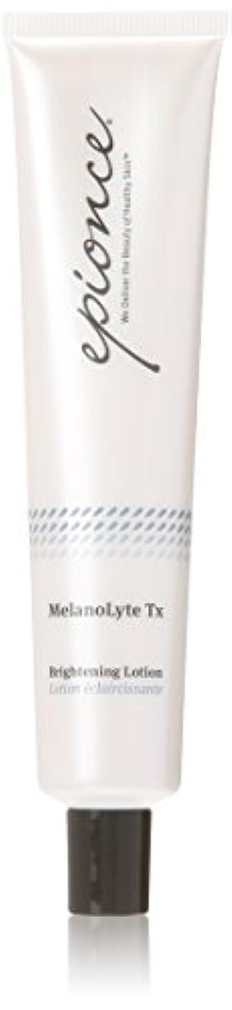 プロジェクター検査官すべきEpionce MelanoLyte Tx Brightening Lotion - For All Skin Types 50ml/1.7oz並行輸入品