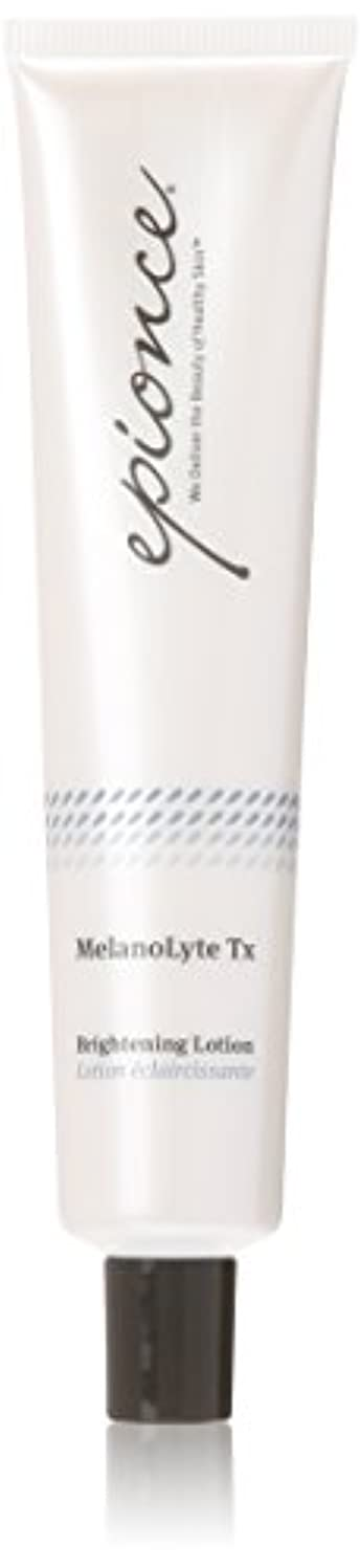 めまいがバーチャル先入観Epionce MelanoLyte Tx Brightening Lotion - For All Skin Types 50ml/1.7oz並行輸入品