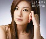 男歌~cover song collection~(DVD付)
