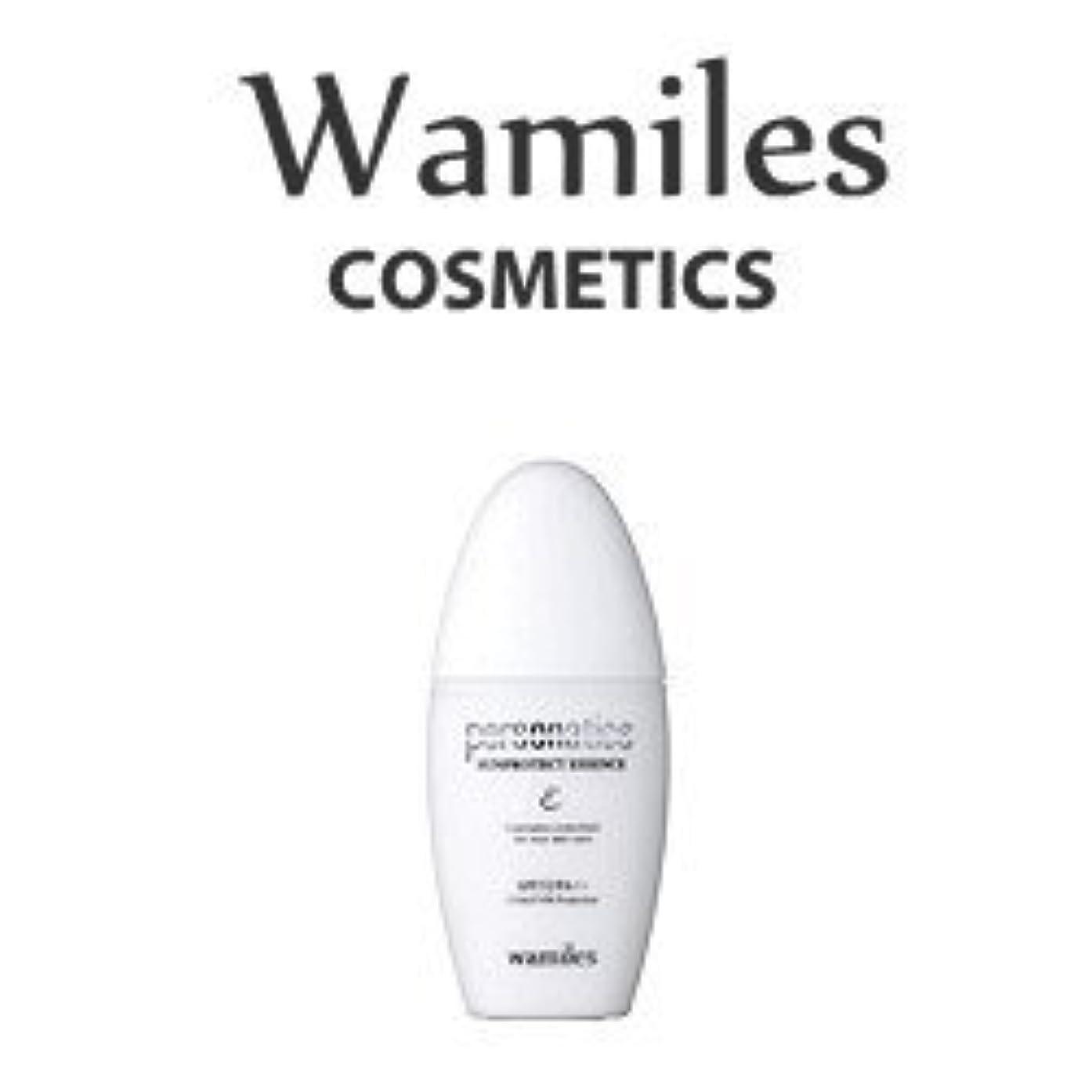 交じるスプリット骨の折れるwamiles/ワミレス サンプロテクトエッセンス 30ml 美容 化粧水
