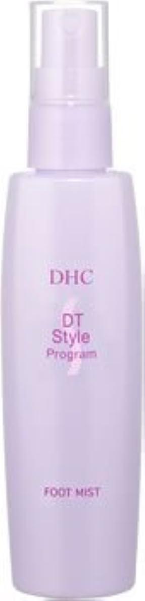 乏しい厚さ災難DHC DSフットミスト(脚用化粧水)